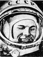 Впервые в космосе!